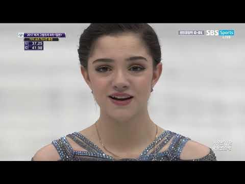 2017 NHK   Ladies SP   Evgenia Medvedeva   Nocturne in C sharp minor by Joshua Bell