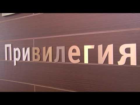 """В Саратове открыли офис ВТБ 24 """"Привилегия"""""""