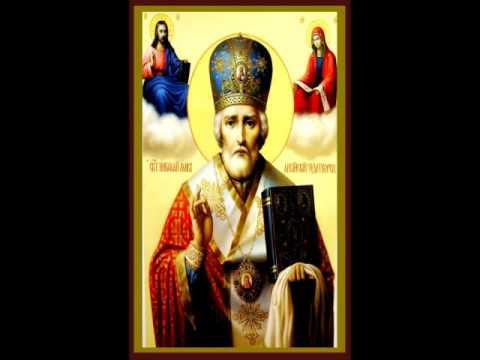 Акафист николаю чудотворцу - хор минского елизаветинского монастыря.
