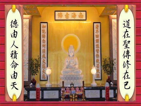 11古早的誠心:一貫道聖歌道歌善歌淨化歌曲I-Kuan-Taoposted by Dezzuto7z