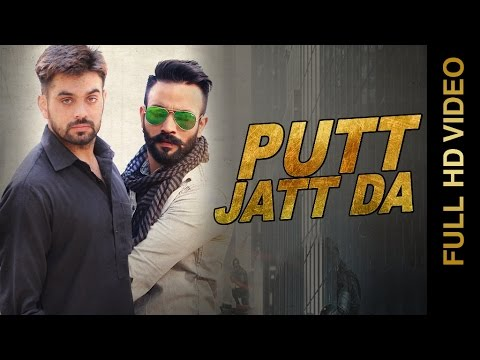 PUTT JATT DA || GAGGI DHILLON feat. DILPREET DHILLON || New Punjabi Songs 2016 || AMAR AUDIO