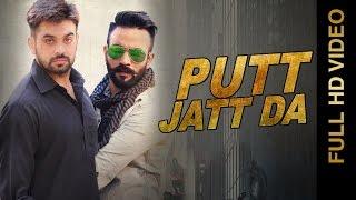 PUTT JATT DA || GAGGI DHILLON feat. DILPREET DHILLON || New Punjabi Songs 2016 || AMAR AUDIO