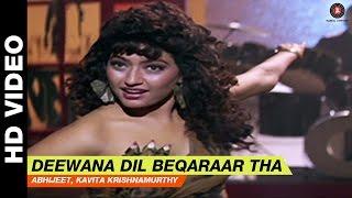 Download lagu Deewana Dil Beqarar Tha Bol Radha Bol Abhijeet Alka Yagnik Juhi ChawlaRishi Kapoor MP3