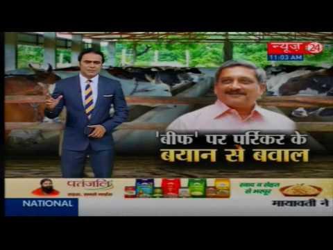VHP demands resignation of Goa CM Manohar Parrikar over beef remark