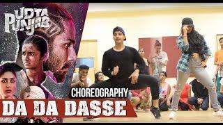 Da Da Dasse - Choreography by Ajinkya & Indiana   Street Funk