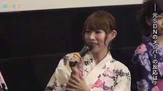 『口裂け女 リターンズ』初日舞台挨拶が2012年7月7日に行われ、元SDN48...