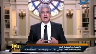 الإبراشي عن حادث الدرب الأحمر: الداخلية تسعى لعودة الدولة البوليسية (فيديو)
