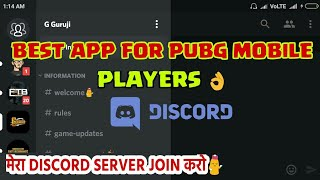 How to use Discord | Join my discord server | Best app for pubg mobile players | pubg mobile Hindi