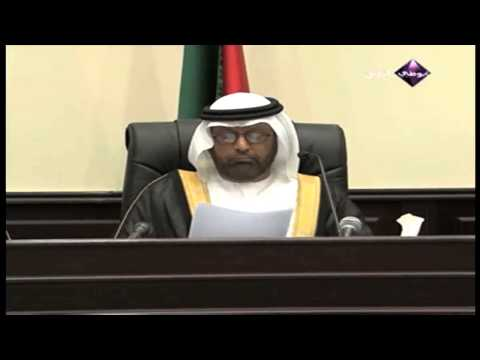 Video: UAE sedition trial verdict