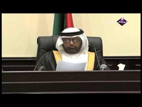 Video: UAE sedition trial verdict