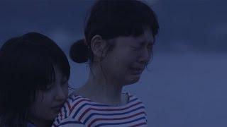 映画「海のふた」予告編 菊池亜希子、三根梓が出演! #Umi no futa #movie