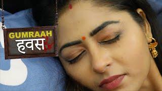 हवस - Havas - Episode 76 - Play Digital India