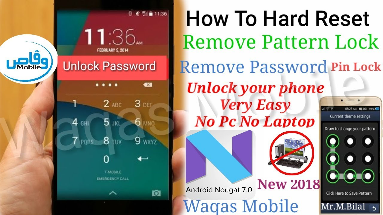 How To Hard Reset LG Unlock Pattern Lock Password