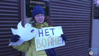 Антивоенный сход в Москве