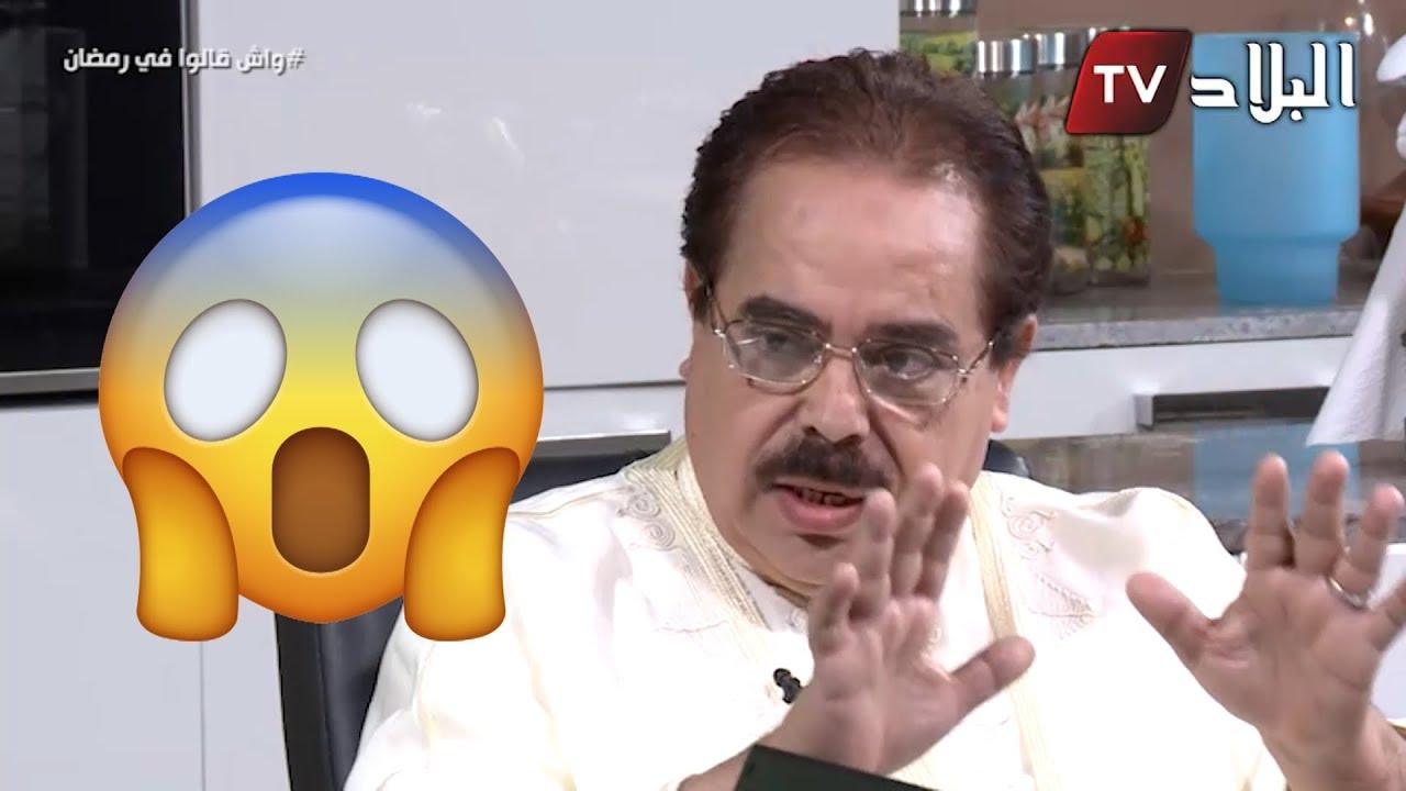 بوناطيرو يكشف عن معلومة صادمة بخصوص صيام الجزائريين!!