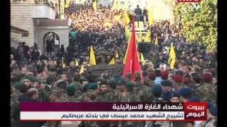 Beirut Al Yawm - Amin Hoteit - 20/01/2015