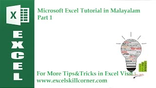 Microsoft Excel Tutorial in Malayalam Part 1