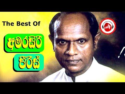 Best Of Amarasiri Peiris   Sinhala Songs List   Original Songs Collection By Amarasiri Peiris
