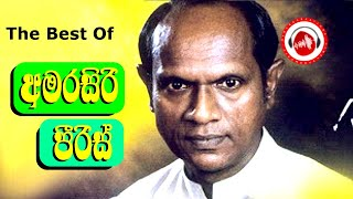 Video Perfect Sinhala Songs Collection | Amarasiri Peiris Songs Original soundtrack Album download MP3, 3GP, MP4, WEBM, AVI, FLV September 2018