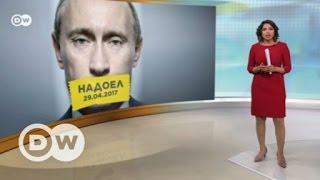 Наступление на  Открытую Россию , или Кремль против Ходорковского   DW Новости (27 04 2017)
