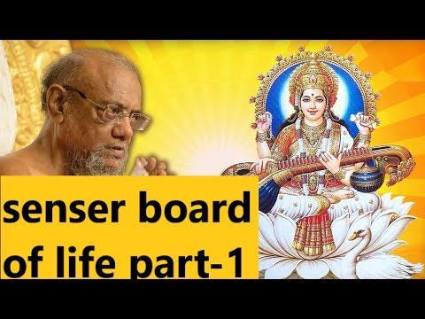 senser board of life part - 1    Pravachan - Acharya Ratnasundar Surishwarji Maharaj