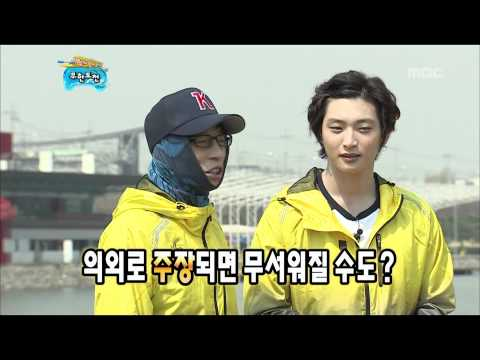 Infinite Challenge, Rowing(2) #10, 조정(2) 20110423