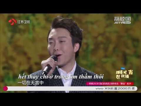 """Lý Ngọc Cương- Tiểu phẩm: """"Biểu Diễn Như Vậy"""" mừng Nguyên Tiêu 2017/ Vietsub."""