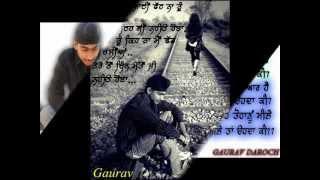 ... new sad song https://www.facebook.com/gaurav.daroch?fref=nf https://www.facebook.com/pages/amargarhiyas-lyrics/1022913597725802