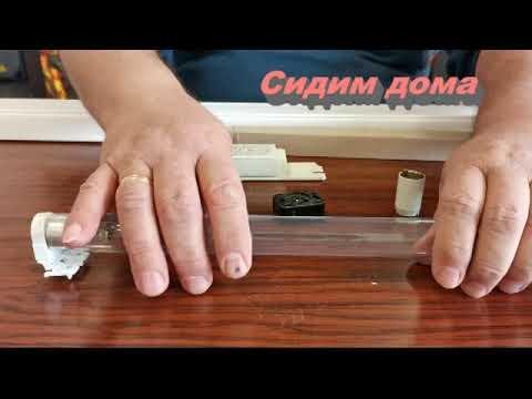 Уф печь своими руками