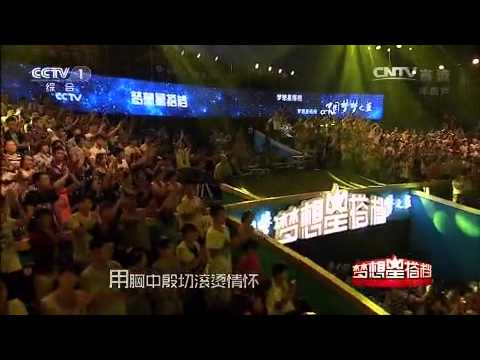 [梦想星搭档]十大金曲 歌曲《黄河长江》 演唱:杨培安 萧煌奇