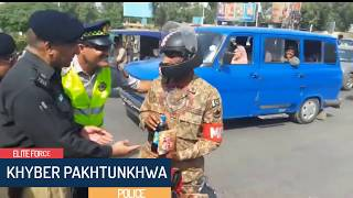 Show Driving Licence And Get Reward By Khyber Pakhtunkhwa Police Police Awam Saath Saath