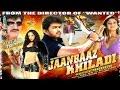Ek Aur Jaanbaz Khiladi Full Movie Part 13 video