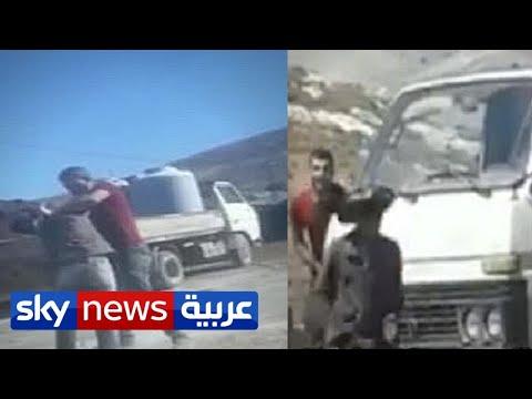 فيديو تعذيب واغتصاب طفل سوري في لبنان يهز الرأي العام | منصات  - 19:01-2020 / 6 / 30