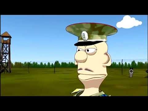Смешная песня про армию, в сопровождении с угарным мультфильмом