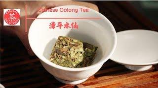Oolong Tea --- Zhang Ping Shui Xian Tea