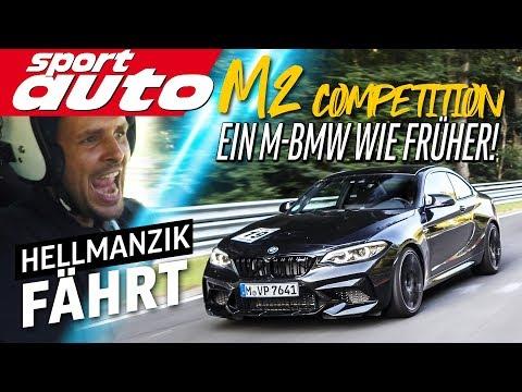 Kompakte Heckschleuder: BMW M2 Competition | Hellmanzik fährt Nordschleife | Folge 1/12 | sport auto