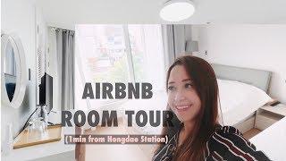 Gambar cover BALIK KE KOREA + AIRBNB ROOM TOUR (SUMMER 2019)