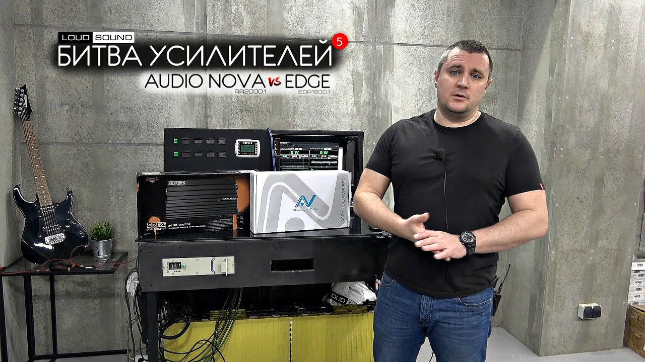 Битва Усилителей 5. AUDIO NOVA vs EDGE. Моноблоки 2кВт