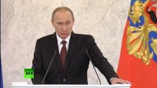 Послание Владимира Путина Федеральному Собранию 2013