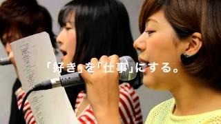 放送芸術学院専門学校/大阪アニメーションスクール専門学校のCMが完成!