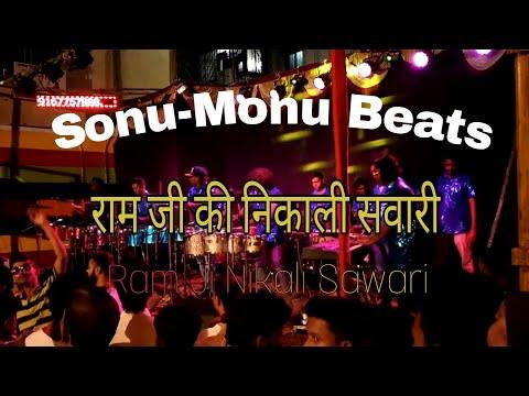 Sonu  Monu Beats - Musical Group (Banjo) |Ramji Ki Nikli Savari