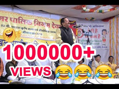 महाकवि श्री सत्यनारयण सत्तन  हास्य कवि सम्मेलन  MAHAKAVI SHRI SATYANARAYAN SATTAN Kavi