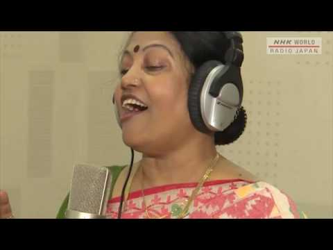 NHK World Radio Japan, Bangla song by Faridha Parvin
