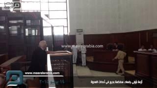 بالفيديو..أزمة بأولى جلسات محاكمة بديع فى أحداث العدوة بسبب الصلاة