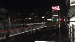 [定期回送神領行き‼️]JR東海383系付属編成2両 A205編成(回送神領行き)  大曽根駅  留置線から発車‼️