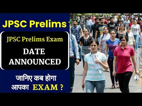 JPSC Prelims exam date 2021 || JPSC EXAM LATEST UPDATE || JPSC PRELIMS BIG UPDATE || PRABHAT EXAM
