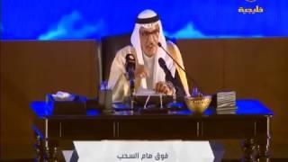 بدر بن عبدالمحسن يلقي القصيدة التي أوصاه الملك سلمان بإلقائها في كل مناسبة بـ