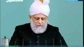 "(Malayalam) Friday Sermon 21st January 2011 ""Honour of the Holy Prophet(saw) and blasphemy law"""