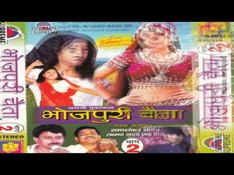 Bhojpuri Hot Chaita 2015 New || Jab Jab...
