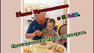 видео Санаторий «Черноморец»,  Песчаное